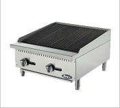 ATOSA 24 Inch Radiant Broiler NATURAL GAS